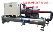 石首90HP螺桿式冷水機|100P螺桿式冷水機