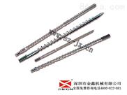 立式注塑机螺杆(PA专用螺杆)珠海供应啤塑螺杆厂家?