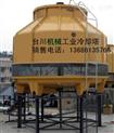 工业循环水冷却塔,循环水冷水塔