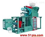 供应55x700PP塑料吹膜机