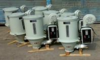 供应塑料机械干燥机、混色机、破碎机、厂家直销