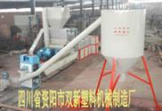 四川大型泡沫造粒机,泡沫回收颗粒加工设备