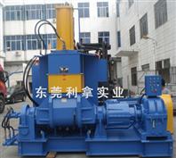 母料密炼机/母料密炼机价格/母料密炼机功能