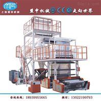 上海盟申三层共挤塑料吹膜机多层共挤塑料吹膜机旋转模头吹膜机