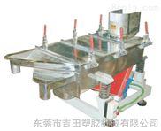 东莞吉田 SH-502直线震动筛粉机,塑机辅机
