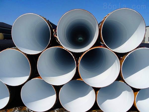 環氧白陶瓷防腐鋼管由脂肪族聚氨酯預聚物與環氧