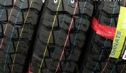 汽车轮胎 正新轮胎报价表 型号 品牌