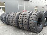 全世通轮胎品牌 价格表 型号