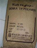 批发供应GPPS日本电气化学MW-1-301 注塑级