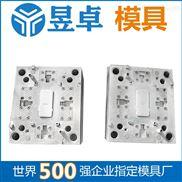 深圳塑胶模具厂模具开模注塑成型