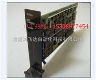 HCS02_1E-W0028-A-03-NNNN  驅動\板卡