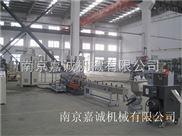 透明PVC双螺杆造粒机