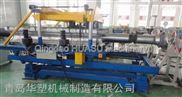 华塑PE/PVC双壁波纹管生产线