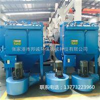 【邦诚】塑料设备厂家直销混料机专用粉尘集尘机 供应工业集尘器