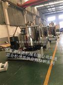 PVC高速塑料混合机组