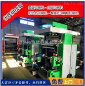 專業生產各種規格2色柔性凸版印刷機設備供應商