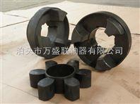 HRC梅花型联轴器 专业的弹性联轴器生产厂家