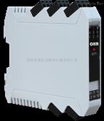 虹润网上商城推出隔离通讯转换器