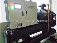 科剑非标定制螺杆式冷水机 代理大金螺杆式冷水机 冻水机