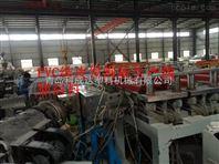 PVC新型地板生產設備