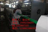 PE管材生產設備/生產線