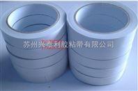 超透明无基材双面胶带 无基材双面胶