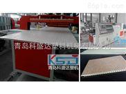 PVC竹木纤维护墙板塑料异型材生产线