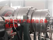 PE塑料管材擠出生產線設備