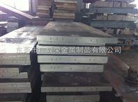 Cr12W冷作模具钢 有极高的耐磨性