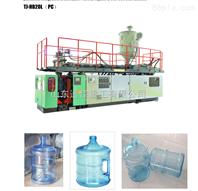 全自动吹塑机5加仑、3加仑、2加仑纯净水桶设备、矿泉水桶中空制品机器