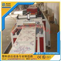 PVC扣板挤出机械