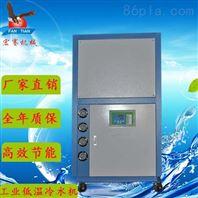 LC-10W东莞工业低温冷水机 低温水冷式冷水机冷冻机厂家