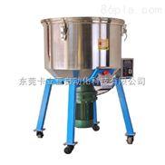 卡立亚小型立式搅拌机