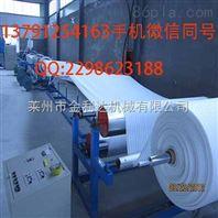 珍珠棉 /EPE /聚乙烯 发泡机生产线设备