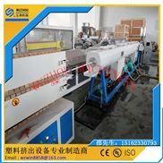 PP/PE塑料管材生產線※PP/PE管材擠出設備價格※PP/PE管材擠出機