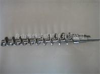 不锈钢包装机螺杆