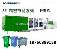 环卫垃圾桶生产厂家