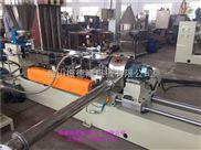 阻燃TPE電纜料造粒機-振德隆機械制造