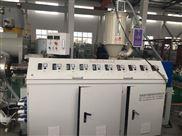 65/33单螺杆挤出机-张家港市华德机械20-110ppr冷热水管塑料管材挤出机生产线