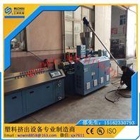木塑墙板/外墙板生产线设备