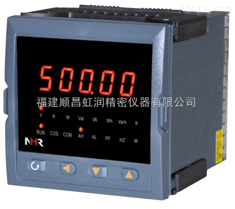 電流電壓表