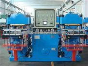 高精密度自动快速前顶2RT开模橡胶硫化真空平板机