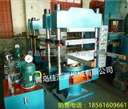 100吨自动推拉式硫化机-液压式橡胶硫化机-快速上升下降硫化机
