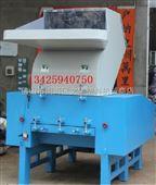 800P爪型刀清远破碎机、清远粉碎机广东塑料机械厂家