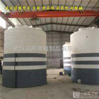 10吨化工储罐介绍