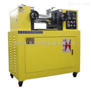 东莞实验小型双调频开炼机生产厂家