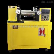 ZS-401BE4寸小型实验室开放式炼胶机