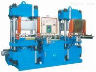 高精密度自动快速真空平板硫化机