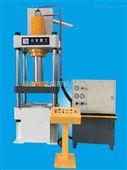 YQ32-100吨四柱拉伸成型液压机 - 山东滕州众友重工