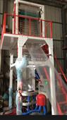 供应PE吹膜机,高低压高速吹膜机,迷你吹膜机